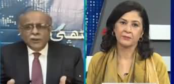 Najam Sethi Show (Lockdown In Sindh And Punjab) - 23rd March 2020