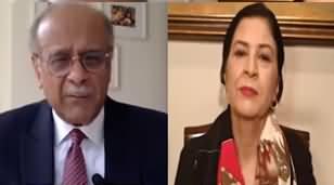 Najam Sethi Show (Lockdown Kab Tak..?) - 1st April 2020