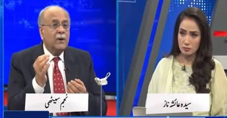 Najam Sethi Show (Maryam Nawaz Petition, Chairman NAB) - 5th October 2021
