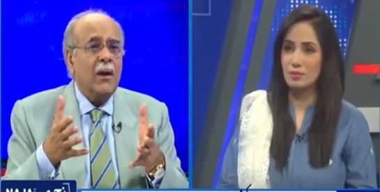 Najam Sethi Show (Maryam's Statement, Govt Vs ECP) - 27th September 2021