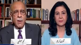 Najam Sethi Show (Matiullah Jan's Abduction) - 21st July 2020
