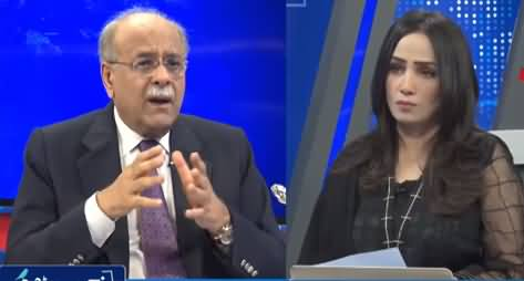 Najam Sethi Show (NAB Ordinance, What Is New?) - 6th October 2021