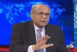 Najam Sethi Show (NAB Vs Sharif Family) – 8th April 2019