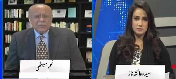 Najam Sethi Show (Najam Sethi Meets Nawaz Sharif in London) - 27th October 2021