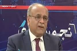 Najam Sethi Show (Nawaz Bilal Meeting, Pak India Tension) – 11th March 2019