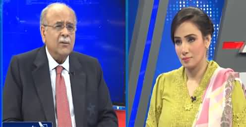 Najam Sethi Show (Nawaz Sharif Comparison With Altaf Hussain & Ashraf Ghani) - 7th September 2021
