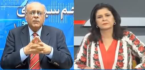 Najam Sethi Show (Nawaz Sharif Ki Wapsi Ka Masla) - 4th March 2020
