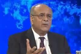 Najam Sethi Show (Nuskha Brai Bemar Maeeshat) – 3rd June 2019
