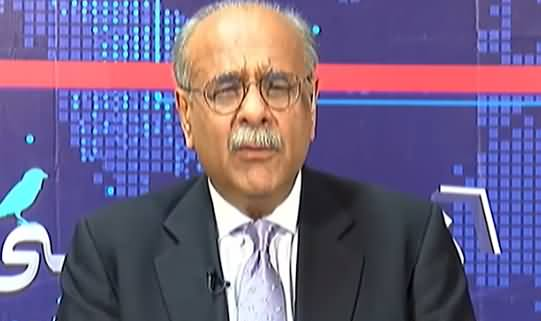 Najam Sethi Show (Opposition Ki All Parties Conference) - 27th June 2019