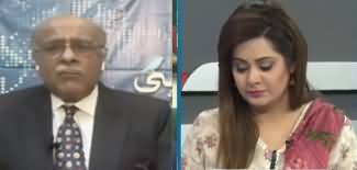 Najam Sethi Show (Opposition Wazir e Azam Se Naraz) - 25th March 2020