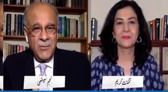 Najam Sethi Show (Osama Bin Laden
