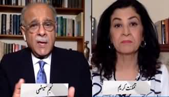 Najam Sethi Show (PIA Pilots Issue, KSE Attack) - 1st July 2020