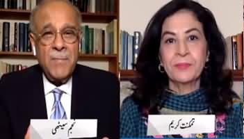 Najam Sethi Show (PM Imran Khan In Parliament) - 30th June 2020