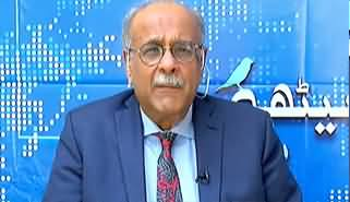 Najam Sethi Show (PMLN Alive Once Again) - 10th March 2020