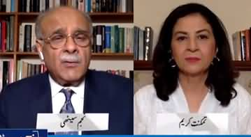 Najam Sethi Show (PMLN And PPP Leaders Meeting) - 20th July 2020
