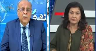 Najam Sethi Show (PMLN MPAs Ki Baghawat) - 11th March 2020