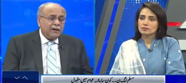 Najam Sethi Show (PMLN's Narrative, Asim Bajwa's Resignation) - 3rd August 2021