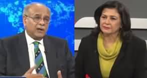 Najam Sethi Show (PSL Kaise Shuru Huwa?) - 19th February 2020