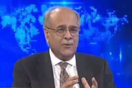 Najam Sethi Show (PTi's Tax Amnesty Scheme) – 3rd April 2019