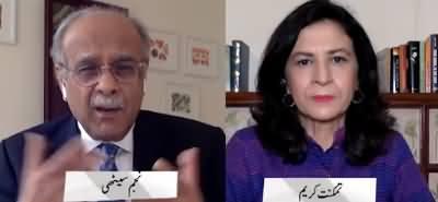 Najam Sethi Show (Qaumi Assembly Ka Ijlas) - 11th May 2020