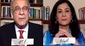 Najam Sethi Show (Sach Aur Jhoot Ka Faisla Kaise Hoga?) - 8th July 2020