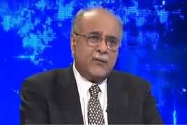 Najam Sethi Show (SC Accepts Bahria Town Offer) – 21st March 2019