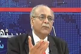 Najam Sethi Show (Senate Ki Larai Kaun Jeete Ga?) – 31st July 2019