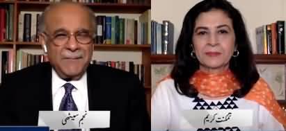 Najam Sethi Show (Shahbaz Sharif Ki NAB Mein Paishi) - 10th June 2020