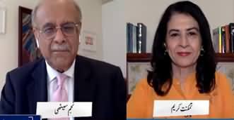 Najam Sethi Show (Shahbaz Sharif Ko Zamant Mil Gai) - 3rd June 2020