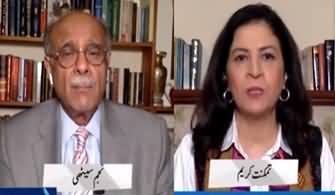 Najam Sethi Show (Tahafuz e Bunyad e Islam Bill) - 27th July 2020