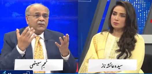 Najam Sethi Show (Taliban Back in Afghanistan After 20 Years) - 16th August 2021