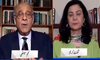 Najam Sethi Show (Tension Between China & America) - 15th July 2020