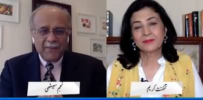 Najam Sethi Show (What Govt Wants From IPPs) - 21st April 2020