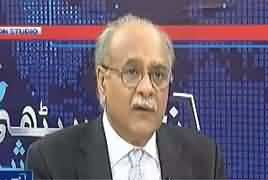 Najam Sethi Show (What Is India's Plan About Kashmir) – 5th August 2019