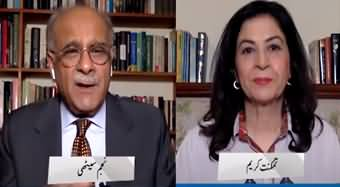 Najam Sethi Show (What Is Opposition's Plan?) - 13th July 2020