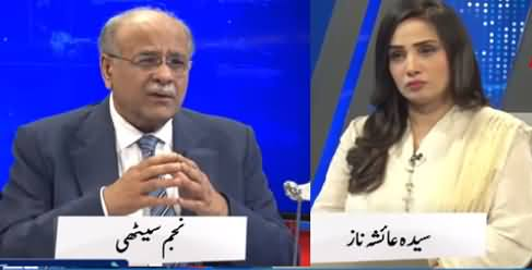 Najam Sethi Show (What Is PDM's Next Plan, Jahangir Tareen Speaks) - 11th October 2021