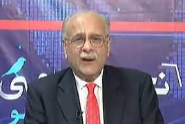 Najam Sethi Show (Who Destroyed Cricket) – 17th June 2019