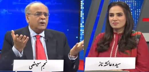 Najam Sethi Show (Why DG ISI Appointment Delayed?) - 12th October 2021