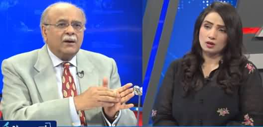 Najam Sethi Show (Why Govt Refused To Give Details Of Gifts?) - 21st September 2021