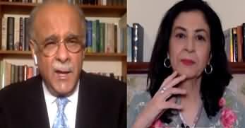 Najam Sethi Show (Will Govt Bring Mini Budget?) - 15th June 2020