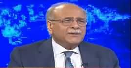 Najam Sethi Show (Will Maryam Go Back to Jail) – 9th July 2019