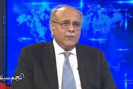 Najam Sethi Show (Zardari Comes Out Against Govt) – 4th April 2019