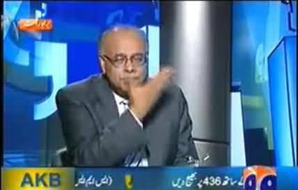 Najam Sethi Slaps His Own Face After Listening Altaf Hussain's Remarks Against Himself