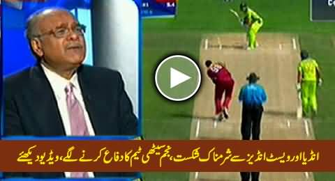 Najam Sethi Still Defending Pakistani Team After Their Shameful Defeat By West Indies
