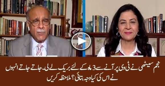 Najam Sethi Takes Break For Three Months From TV