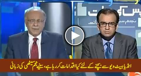Najam Sethi Telling How India Is Dealing With Current Heatwave