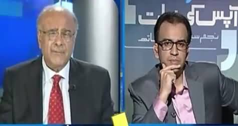Najam Sethi Telling The Names of PPP Leaders Who Have Applied For Pre-Arrest Bail