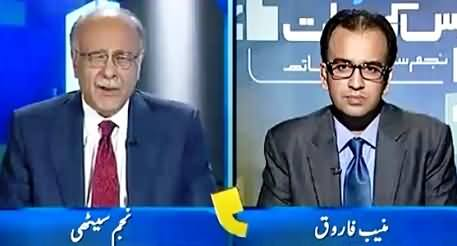 Najam Sethi Telling Who Is Actually Responsible For Deaths in Karachi