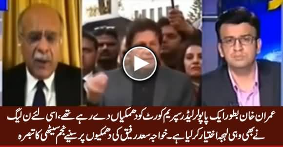 Najam Sethi Telling Why PMLN Has Gone Aggressive Against Supreme Court