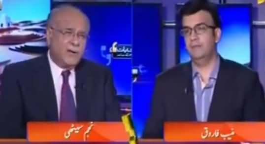 Najam Sethi Telling Why PTI Insisting Vote Right For Over Seas Pakistanis